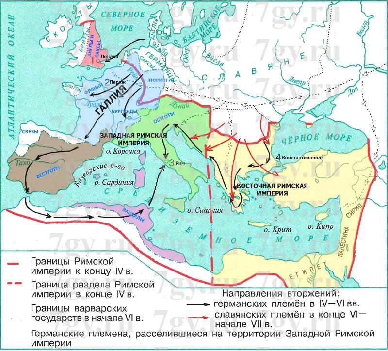красной линией обведите границы священной римской империи