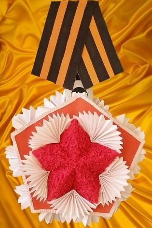 Поделки ордена к 9 мая и звезды из бумаги