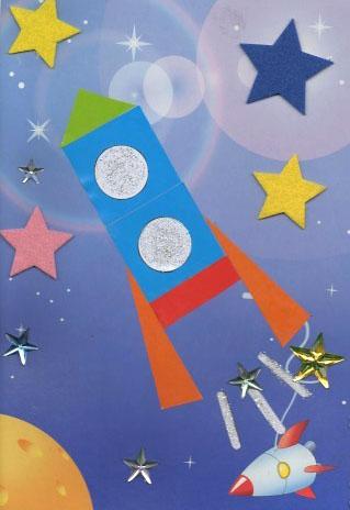 Шаблоны аппликации на тему космос