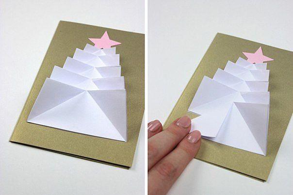 Елочка открытка оригами из бумаги, про воров приколом