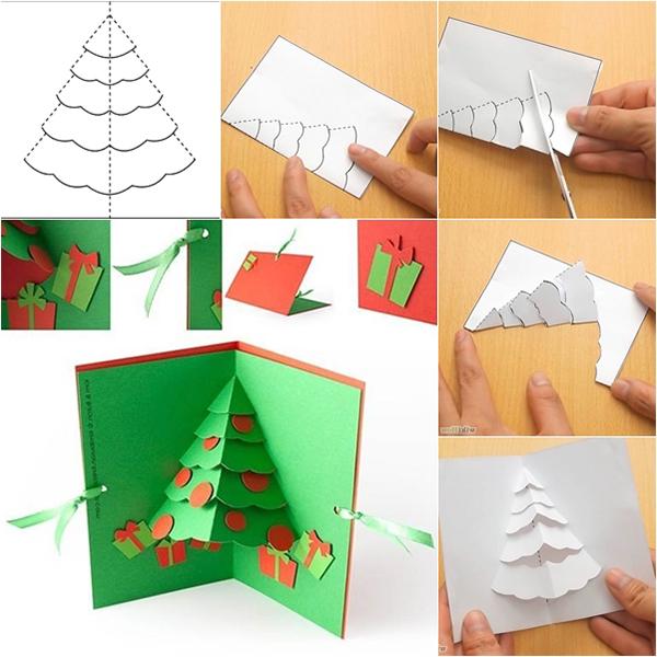 Как сделать внутри открытки елку объемную, вам нужны открытки