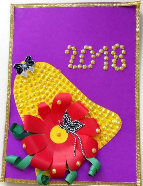 Поздравление, открытка для последнего звонка своими руками