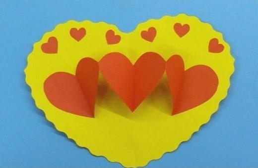 Открытки сердечки в доу