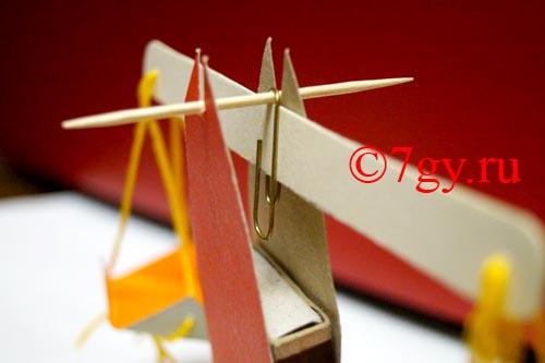 Работа с бумагой конструирование модели весов высокооплачиваемая работа для девушек в калининграде