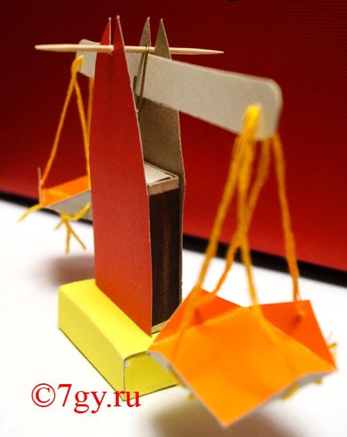 Работа с бумагой конструирование модели весов виктория сикрет модель
