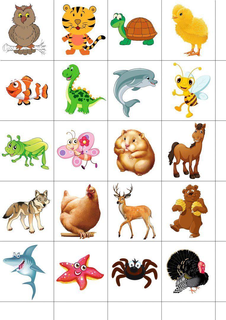 домов картинки животных для дидактических игр желтое
