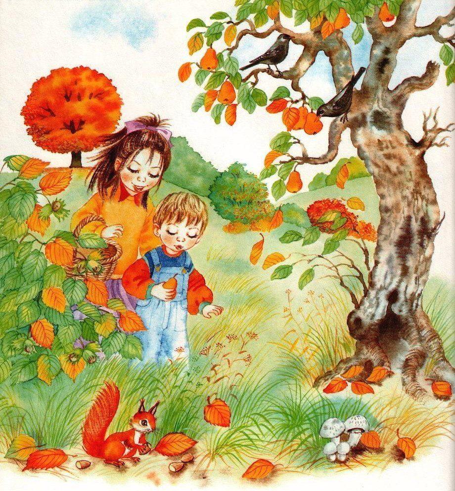 Осенняя картинка с детьми