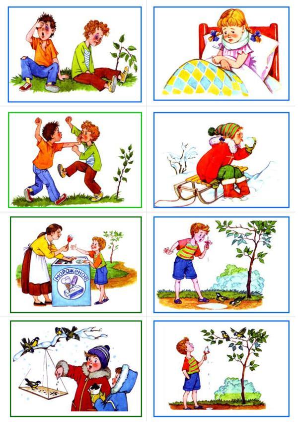 Причинно следственные связи картинки для детей