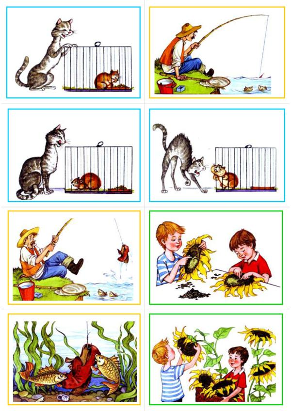 Восстановить последовательность картинок для детей