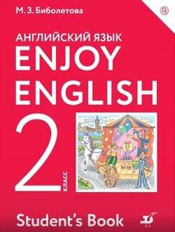 ГДЗ Enjoy English английский язык учебник 2 класс Биболетова