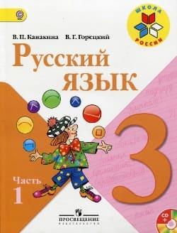 Какое решение задачи правильное объясни свой ответ математика решение задач быстро