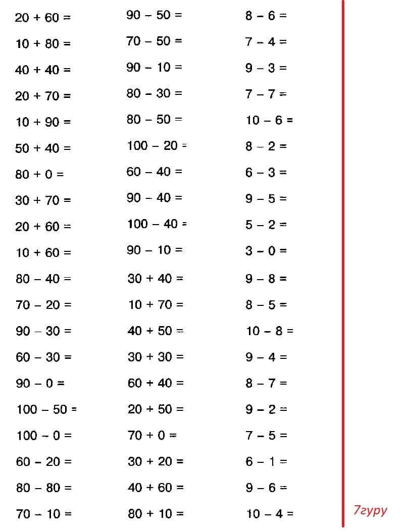 Решение задач на смекалку математика 3 класс решение задач по элементарной математике