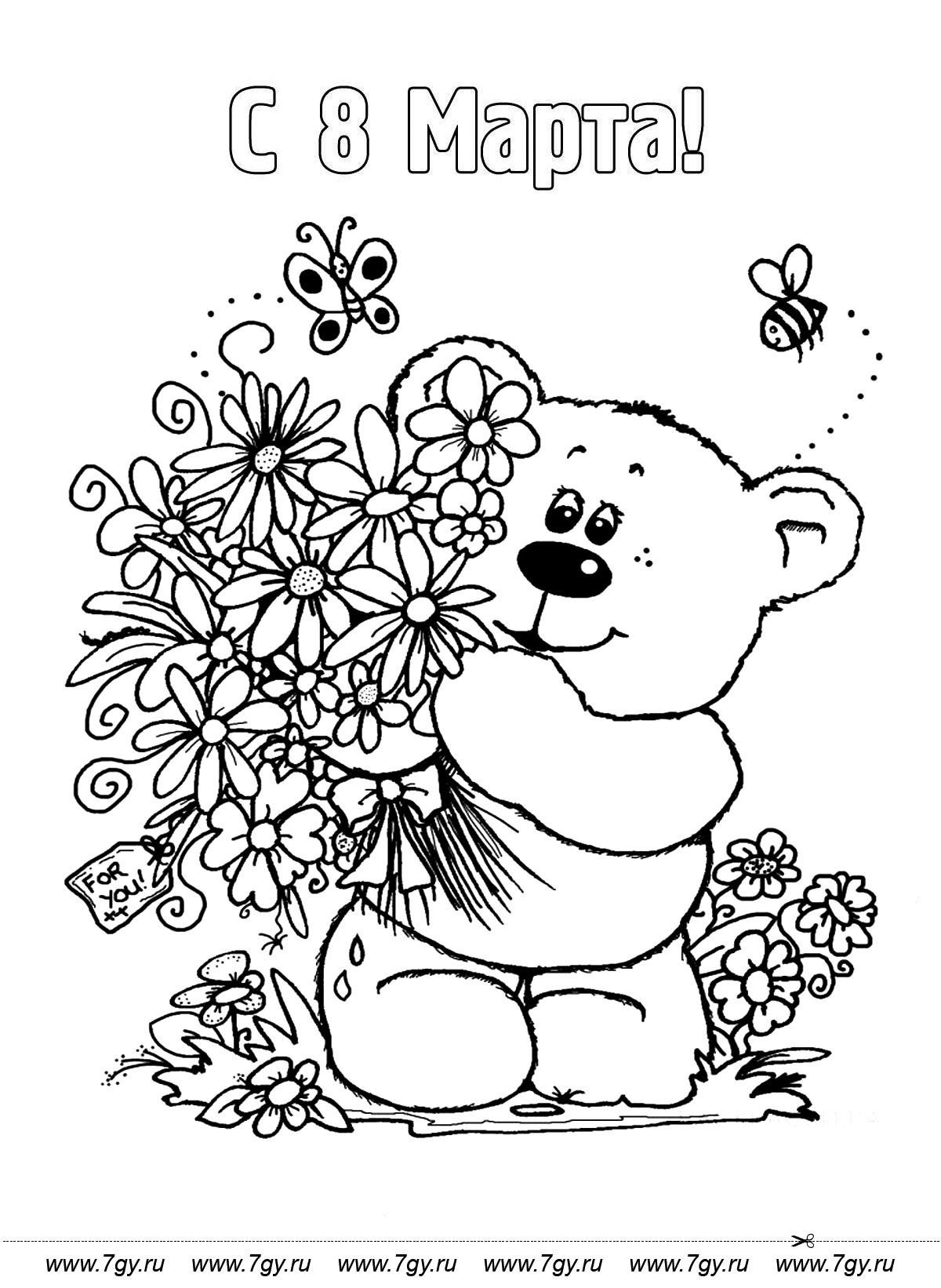 Открытки-раскраски к 8 марта для детей