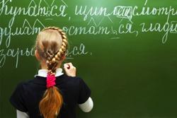 входная контрольная работа по русскому языку 3 класс фгос школа россии