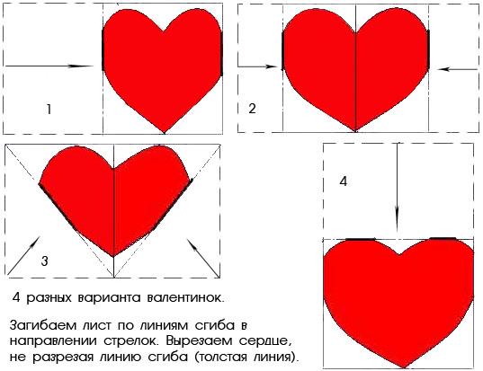 Сделать большое сердце своими руками