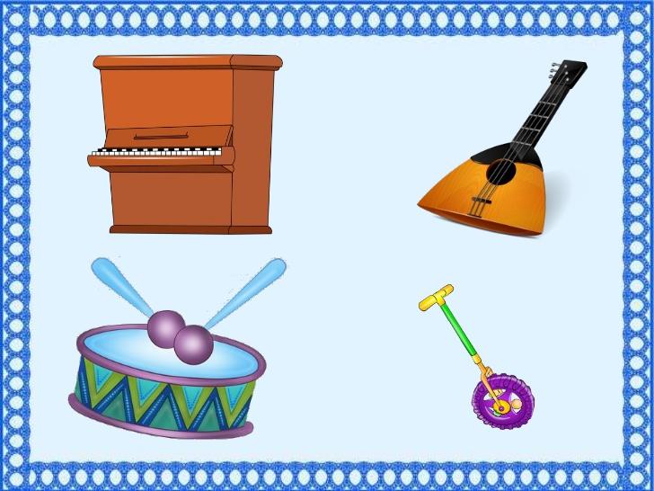 картинки к игре четвертый лишний предметы