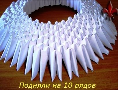 Двойной лебедь оригами схема фото 304