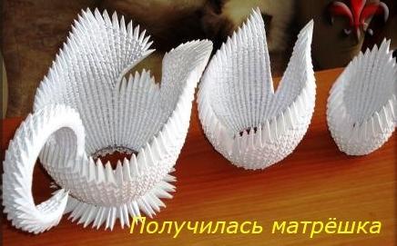 Двойной лебедь оригами схема фото 526
