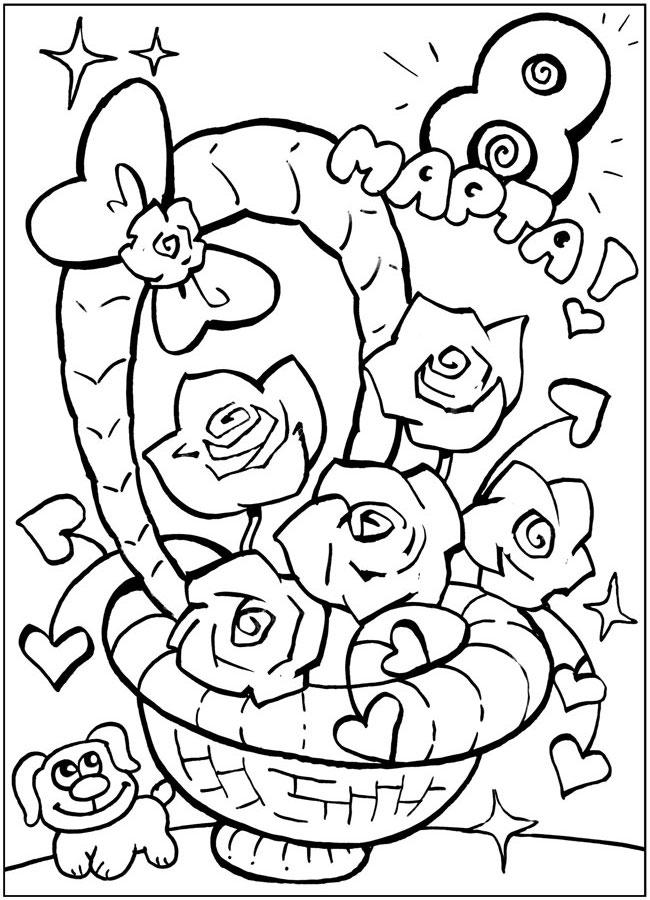 Поздравительные открытки раскраски к 8 марта