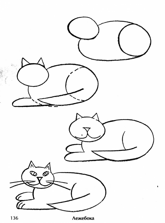Картинки как рисоват