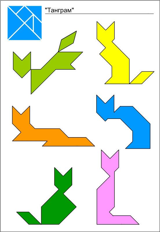 Танграм своими руками схема фото 71