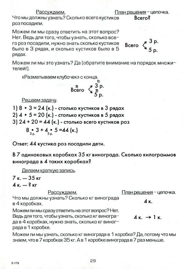 задачи на пропорции 9 класс с решением